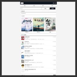 51小说网手机版-无弹窗广告小说免费阅读_网站百科