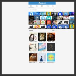 5nd音乐网m.5nd.com|最新流行歌曲|MP3歌曲免费下载|好听的歌|音乐下载 免费听mp3音乐截图