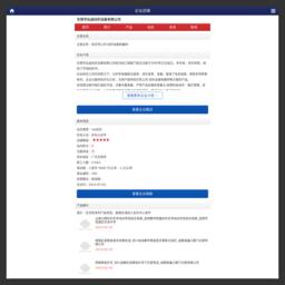 东莞市弘益纺织设备有限公司--店铺首页