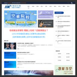 m.hkxyedu.cn的网站截图