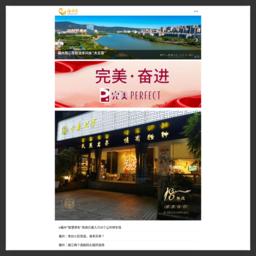 福建新闻门户网站_海峡都市报官方网站_海峡网