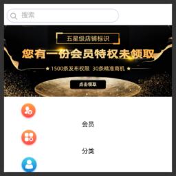 m.makepolo.com缩略图