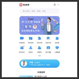 江苏民福康科技股份有限公司