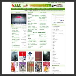 m.rain8.com网站截图