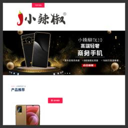 小辣椒手机--|小辣椒手机、红辣椒手机和小辣椒配件为宜正品销售网站
