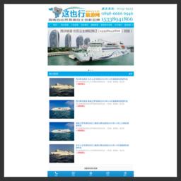 海南旅游车租赁网_网站百科