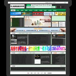 跑一跑汽车信息网_中国汽车网