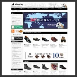 高級靴の輸入販売店Maglay