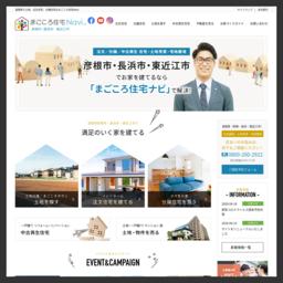 イシンホーム 彦根店 住宅研究会