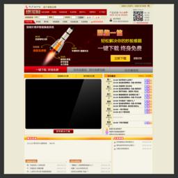 指南针全赢博弈__指南针股票软件_指南针炒股软件_指南针旗下产品_中国证券信息服务行业2011年客户满意品牌的网站缩略图