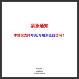 代刷网馒头代刷网的首页图片