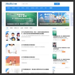MedSci临床研究与学术服务平台