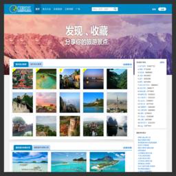 meet99.com的网站截图