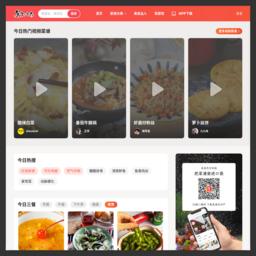 美食杰meishij.net -meishi.cc美食|菜谱大全|食谱|美食网 - 做你最喜爱的美食,食谱,菜谱网截图