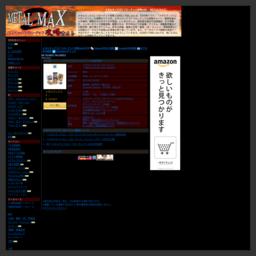 メタルマックス2 リローテッド攻略wikiまとめ[GAME-CMR.com]
