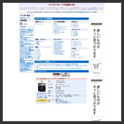 バイオハザード6攻略wiki[GAME-CMR.com]