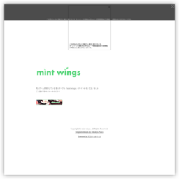 mint wings