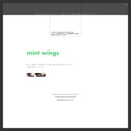mint wings