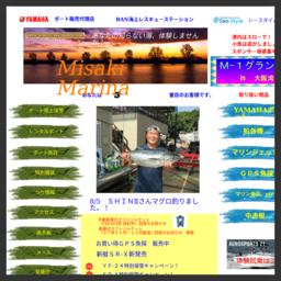 大阪 岬マリ−ナ
