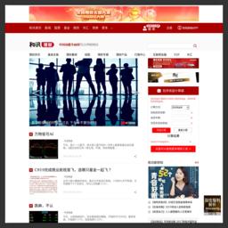 投资网站大全_网站百科