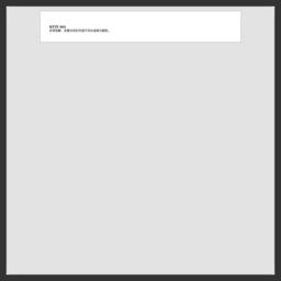 小木虫 - 学术 科研 互动社区