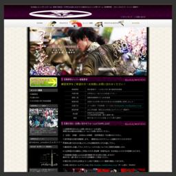 どまつり・ダンスチーム百華夢想公式WEBsite