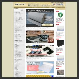 日本ヴェリタスは、建築資材の中でも高品質、低価格のオリジナル商品を中心に、あらゆる建築資材、養生材を独自のルートで仕入れ、限界まで低価格に挑戦しています。期間限定の格安商品もあり!送料無料です。(一部除く)