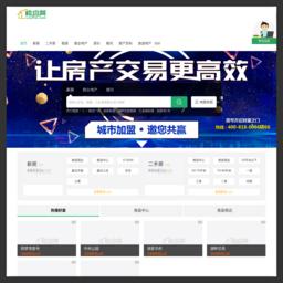 南县房产网_新房_房地产信息网–南县楼盘网