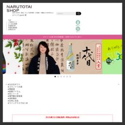 四国の徳島にて清酒「鳴門鯛」を造り続けて200年余りの蔵元本家松浦酒造の公式通販サイトです。IWC2015(インターナショナル・ワイン・チャレンジ)日本酒部門 純米酒カテゴリーで「ナルトタイ 純米 水ト米」が最高金賞を受賞しました。