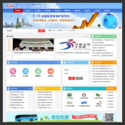 宁波公运集团股份有限公司