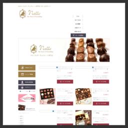 ベルギーチョコレート専門店ネロ。ルフトハンザ航空を顧客に持つマスターショコラティエが手作りする本格プラリネ。