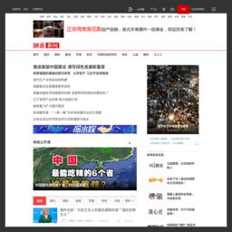 news.163.com的网站截图