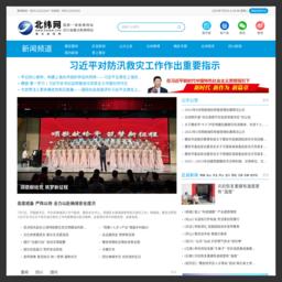 新闻频道-北纬网(雅安新闻网)的网站缩略图