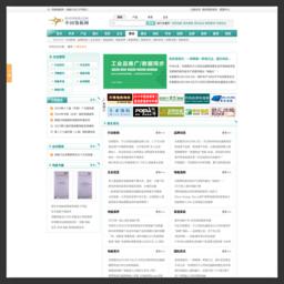 商业资讯 - 中国地板网