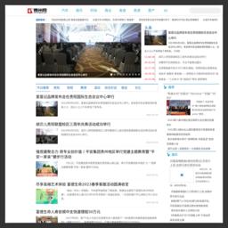贵州网资讯