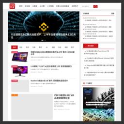 首页---news.ittime.com.cnIT时代网-解读信息时代的商业变革截图