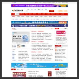 九正建材网(中国建材第一网)商业资讯
