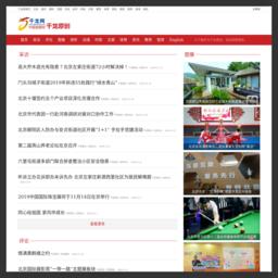 千龙网--新闻中心_网站百科