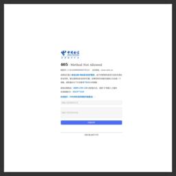 湘潭在线新闻网新闻频道