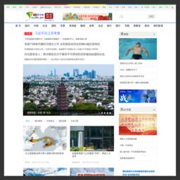 新闻频道_中国青年网news.youth.cn截图