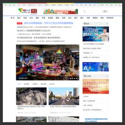 新闻频道_中国青年网news.youth.cn/截图