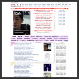 娱乐新闻news.yule.com.cn/中娱网截图