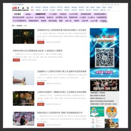 影视新闻 - 娱乐新闻 - 中娱网