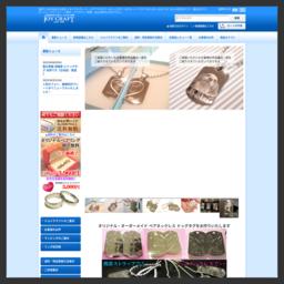 長崎の刻印無料ペアアクセサリー&ジュエリー店