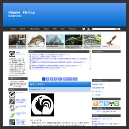 Niigata Fishing Channel