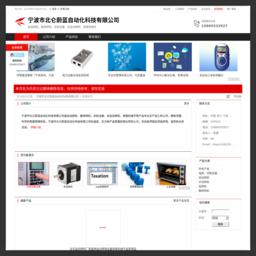 宁波市北仑蔚蓝自动化科技有限公司:自动焊机,数控焊机,非标设备,全自动焊机