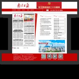 南京日报数字报