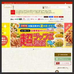 大阪王将 公式通販の冷凍食品