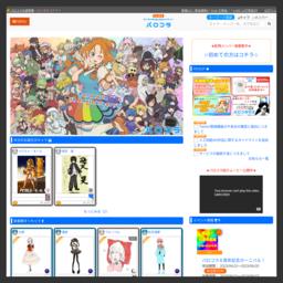 [トレカ式]オリキャラ投稿&描き合いサイト パロコラ