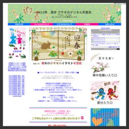 干支のイラスト年賀状by OCP